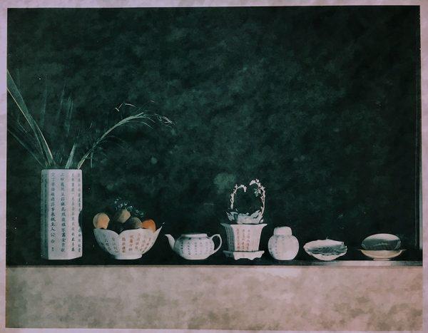 Japanese Stillness